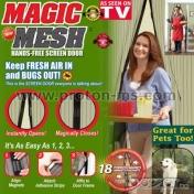 Магнитна завеса против комари и насекоми